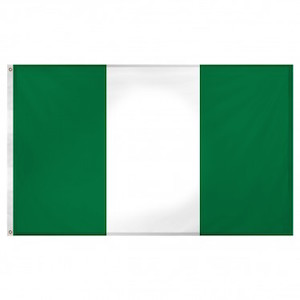 Yewande - Nigeria