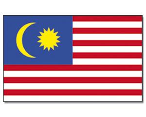 Nadia - Malaysia